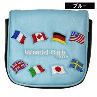 ワールドカップツアーパターカバースクエアタイプマグネット式【WorldCupTour】【あす楽対応】