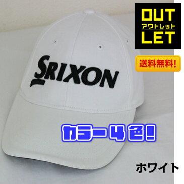 スリクソン ゴルフキャップ アウトドア スポーツ 新品 アウトレットセール SMH6137 2016年モデル 【SRIXON】【DUNLOP】【あす楽対応】