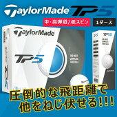 テーラーメイドTP5ゴルフボール1ダース12球入り【TaylorMade】【日本正規品】