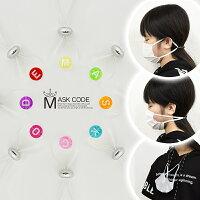 大人気♪イニシャル選べます!洗えるマスクコード 日本製 マスクコード マスクバンド 子供用 大人用 使い捨てマスク 布マスク 夏用マスク 冷感マスク スポーツマスクをもっと快適に使えます!マスクケースもマスクポーチもいりません!プレゼント企画もあり◎