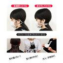 大人気♪イニシャル選べます!洗えるマスクコード 日本製 マスクコード マスクバンド 子供用 大人用 使い捨てマスク 布マスク 夏用マスク 冷感マスク スポーツマスクをもっと快適に使えます!マスクケースもマスクポーチもいりません!プレゼント企画もあり◎ 3