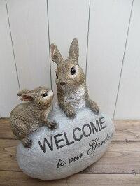 うさぎの置物ガーデニングガーデンオーナメント置物オブジェインテリアかわいい雑貨樹脂うさぎウサギ【うさぎウエルカムストーン】