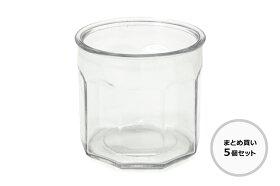 Bloomingvilleブルーミングヴィルガラス瓶Sサイズ5個セット【北欧雑貨グラスジャー容器キッチン用品保存瓶小物】