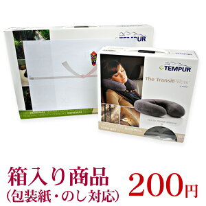 箱入り商品のラッピング(包装紙・のし対応)※包装紙は3つからお選び下さい。