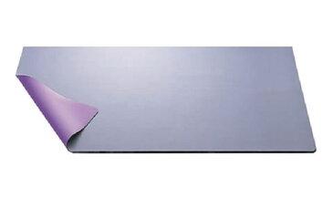 'バイオラバー'バイオラバーマット 話題の9mmタイプ マット3MLサイズ限定品!山本化学工業製造/遠赤外線ラバー、バイオシート/自然治癒力を高め、健康維持に!【代引き不可】
