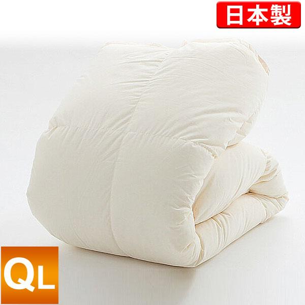 羽毛布団(ポーランド産ホワイトマザーグースダウン95%)クイーンロング/キナリ