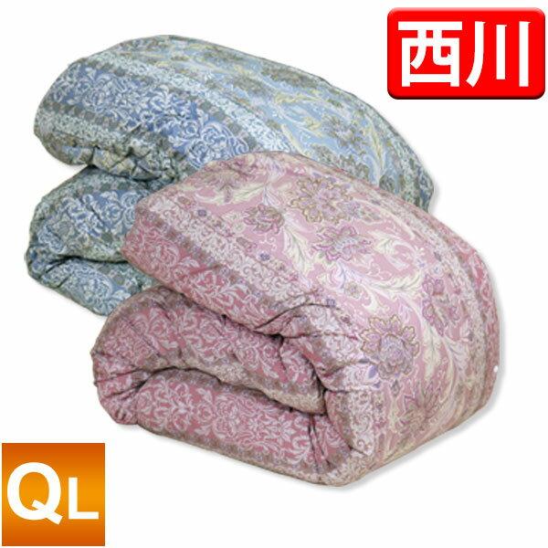 【京都西川】2枚合わせ羽毛布団(フランス産ホワイトダックダウン93%)クイーンロング