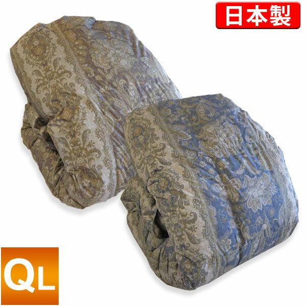 2枚合わせ羽毛布団(フランス産ホワイトダックダウン90%)クイーンロング