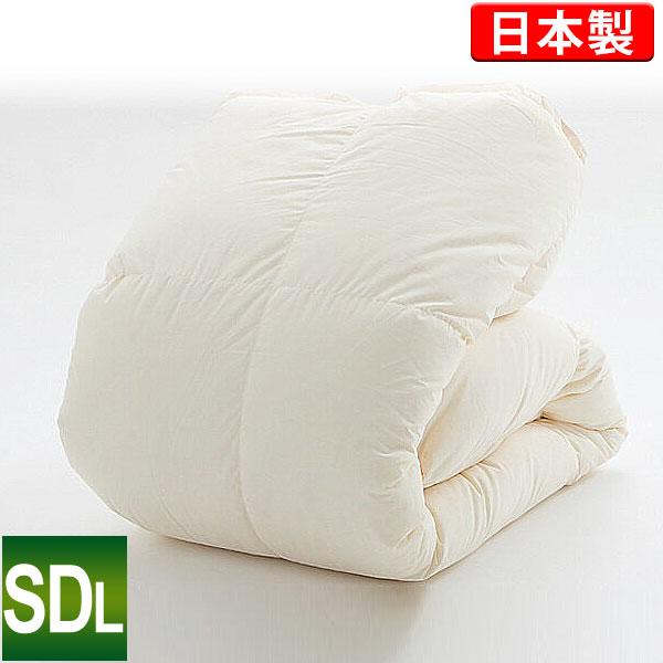 ポーランド産ホワイトマザーグースダウン95%羽毛掛布団 軽量タイプ セミダブルロング プレミアムゴールドラベル