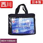 �ںǰ��ͤ�ĩ��۵����������������ѥå�90×100cm��PCM-3411��������/��С����֥�/ξ�̻Ȥ���/�����к�/ECO����/�ܿ��䴶�ߤ��ѥå�/������/�����å���֥�Ҥ��ꥢ������������ѥޥå�/ICEGelPad