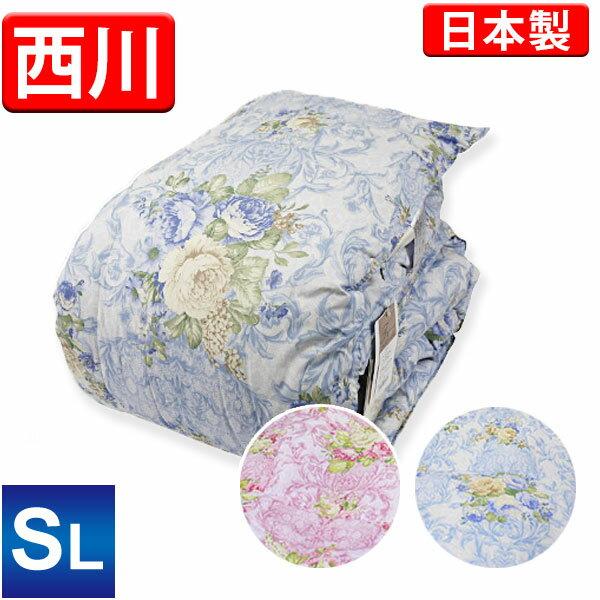 【数量限定品】【西川リビング】羽毛布団(ホワイトダックダウン85%)シングルロング
