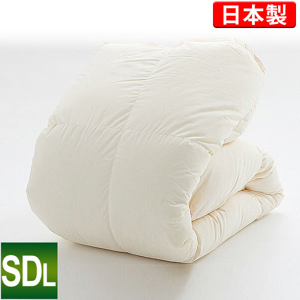 羽毛布団(ハンガリー産ホワイトダックダウン85%)セミダブルロング/キナリ/側生地も綿100%