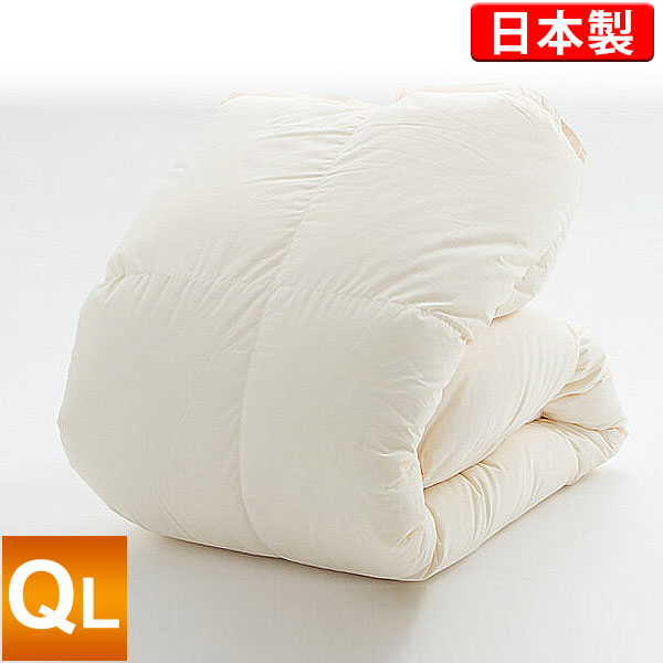 羽毛布団(ハンガリー産ホワイトダックダウン85%)クイーンロング/キナリ/側生地も綿100%