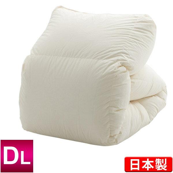 2枚合わせ羽毛布団(ポーランド産ホワイトマザーダックダウン95%)ダブルロング/キナリ