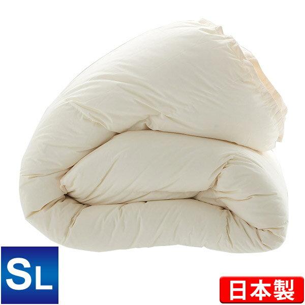 【軽量】羽毛布団(ポーランド産ホワイトマザーグースダウン93%)シングルロング/キナリ