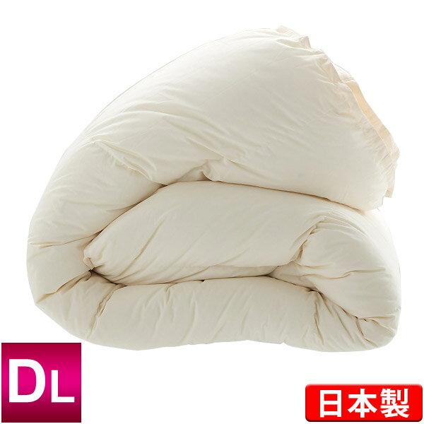 ポーランド産ホワイトマザーグースダウン93%羽毛掛布団 軽量タイプ ダブルロング プレミアムゴールドラベル