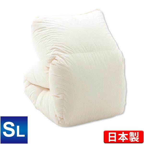 2層式羽毛布団(ポーランド産ホワイトマザーグースダウン93%)シングルロング/キナリ