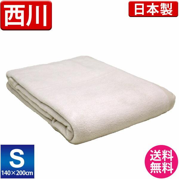 【送料無料】京都西川シルク毛布(SGR-N25002) シングル 140×200cm 日本製 ベージュ