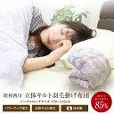 羽毛布団 西川 【送料無料】詰め物1.1kg シングルロング...