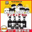 送料無料!BTS HIPHOP MONSTER 6cm キャラクター フィギュア BTS -防弾少年団 バンタン bts 公式グッズ