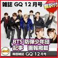 送料無料![翻訳付き]韓国雑誌GQ(ジーキュー)2016年12月号(BTS防弾少年団/画報,記事掲載)