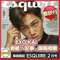 送料無料!韓国雑誌EsquireKorea(エスクワイア)2017年1月号(EXO-KAI表紙/画報記事掲載)