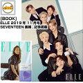 韓国雑誌ELLE2019年11月号(SEVENTEEN/画報,記事掲載)