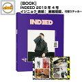 韓国雑誌INDEED(インディード)4号(UP10TIONのイ・ジニョク表紙/GFRIENDのウナ、ONF記事)
