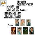 SuperMCashbeeCardメンバー別選択可テミンべクヒョンKAIテヨンテンマークルーカス韓国交通カード