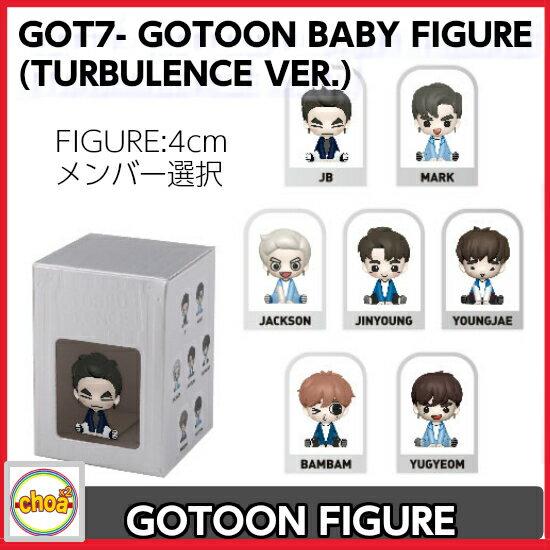 韓国(K-POP)・アジア, 韓国(K-POP) GOT7- GOTOON BABY FIGURE (TURBULENCE VER.) OFFICIAL GOODS
