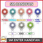 SM ARTIST OFFICIAL HANDY FAN TVXQ! SUPERJUNIOR SNSD SHINee F(x) EXO REDVELVET NCT [SM TOWN] 公式グッズ OFFICIAL MD