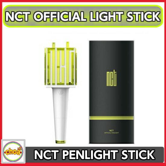 コレクション, その他 NCT OFFICIAL LIGHT STICK -NCT2018 NCT 127 NCT U NCT DREAM