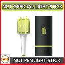 NCT OFFICIAL LIGHT STICK -NCT2018 NCT 127 NCT U NCT DREAM