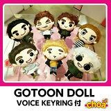 GOT7- GOTOON DOLL (NAVER EVER Flight Log : Arrivalver. ) VOICE KEYRING 付 OFFICIAL GOODS