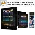 TWICE-WORLDTOUR2019'TWICELIGHTS'INSEOULDVDコードALL韓国版