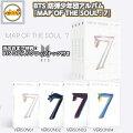 BTS防弾少年団アルバム「MAPOFTHESOUL:7」CD1,2,3,4(4ver.)4枚選択!