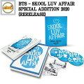 BTS-SKOOLLUVAFFAIRSPECIALADDITION2020(RERELEASE)防弾少年団DVD