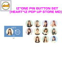 IZ*ONE PIN BUTTON SET [HEART*IZ POP UP STORE GOODS] OFFICIAL MD アイズワン 公式