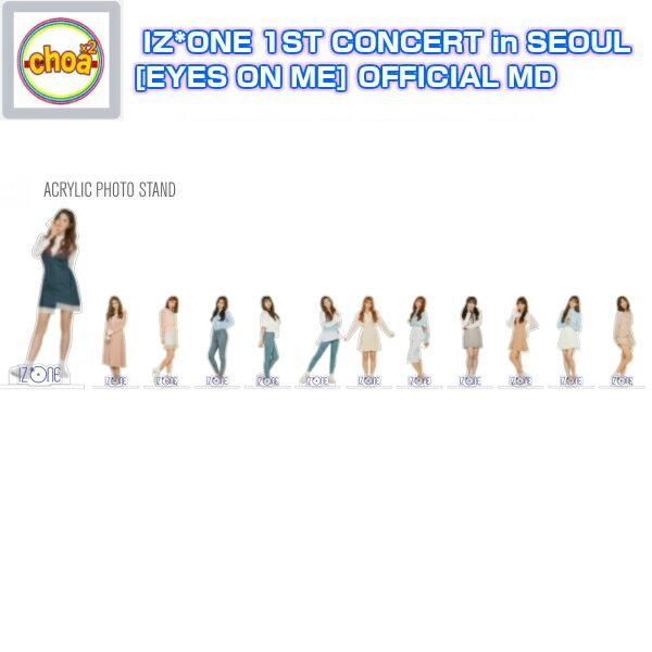 韓国(K-POP)・アジア, 韓国(K-POP) IZONE ACRYLIC PHOTO STAND IZONE 1ST CONCERT EYES ON ME OFFICIAL MD