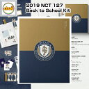 2019 NCT 127 Back to School Kit エヌシーティー smtown