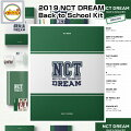 2019NCTDREAMBacktoSchoolKitエヌシーティーsmtown