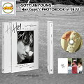 GOT7JINYOUNG-[HeyGuys]/PHOTOBOOKinJEJU