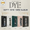 GOT7-DYE/MINIALBUM5バージョン中1種ランダムAVer./BVer./CVer./DVer./EVer.CD