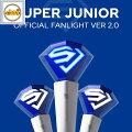 SUPERJUNIOR(スーパージュニア)-OFFICIALFANLIGHTVER.2公式ペンライトver.2