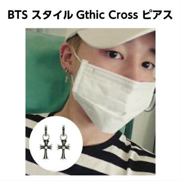 【送料無料】 BTS 防弾少年団 スタイル Gthic Crossピアス bts アクセサリー