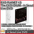 EXOPLANET#3TheEXO'rDIUM–inSeoulLiveDVDCODE:ALL字幕KOREAN,JAPANESE,CHINESE