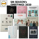 送料無料!SM ARTIST SEASON'S GREETINGS 2020 TVXQ 東方神起 SUPERJUNIOR SHINee EXO SNSD RedVelvet NCT127 NCTDREAM WayV アーティスト選択 2020 シーグリ smtown