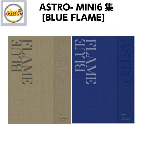 韓国(K-POP)・アジア, 韓国(K-POP) ASTRO MINI6th Album BLUE FLAME BOOK VER. STORY VER. CD