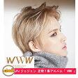 JYJジェジュン 正規1集アルバム「WWW」 10月末発売 ジェジュンアルバム ジェジュンCD jyj公式