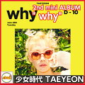 ��������TAEYEON(�ƥ��)-[Why]/2ndMINIALBUM/�ߥˣ����ƥ��CDGIRLS'GENERATION/SNSD